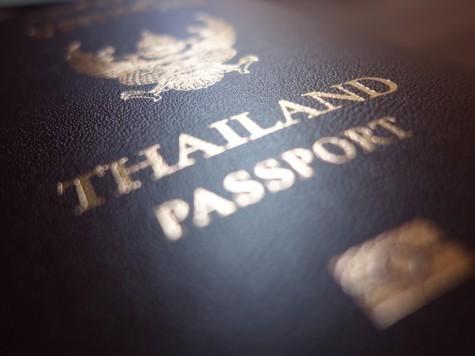 タイのパスポート