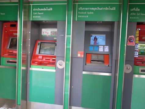 セキュリティー皆無の銀行ATM(現金自動預け払い機) | チェンマイ ...