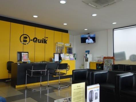 B-Quik待合室
