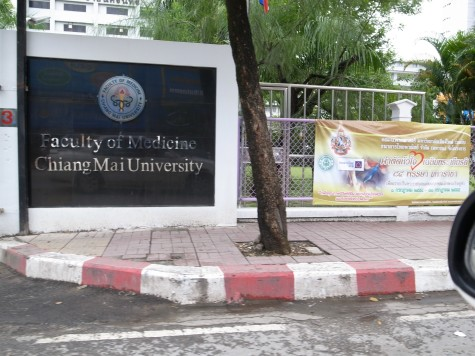chiangmai_university.jpg