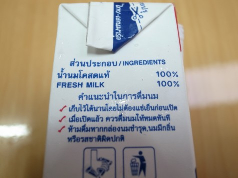 fresh milk 100%