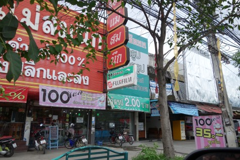 タイの富士フィルムDPEショップ