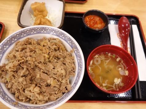 牛丼Aセット