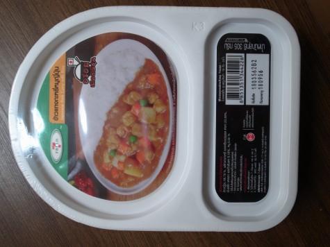 タイセブンイレブンの冷凍カレーライス