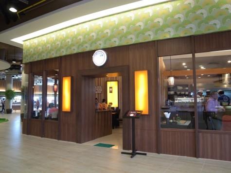 チェンマイの日本食レストラン古典