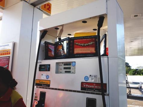 Shellのガソリンスタンド