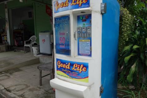 タイの水の自動販売機