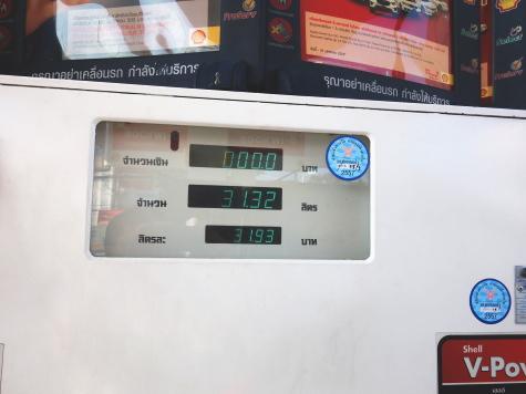 Shellのプレミアム軽油