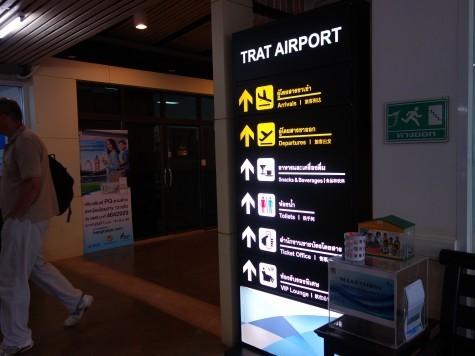 トラート空港空港内の案内板